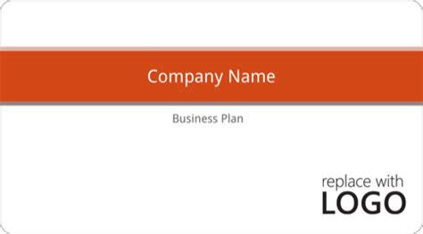 Non-profit Strategic Plan - Sample Outline